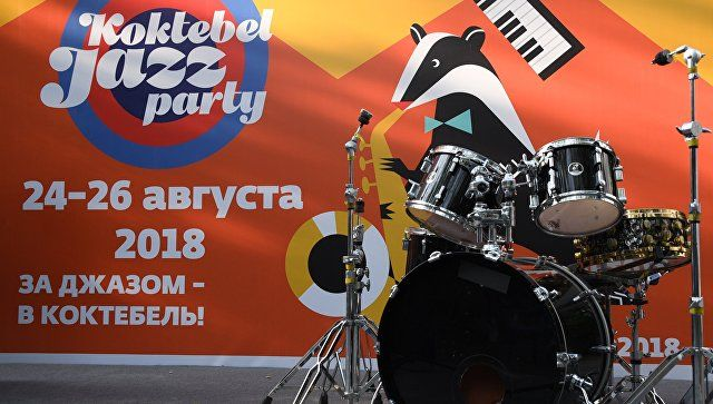 Джазовый фестиваль Koktebel Jazz Party: прямая трансляция