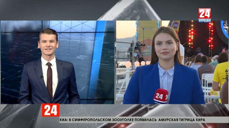 Прямое включение корреспондента «Крым 24» Анастасии Соленик из крымской столицы джаза
