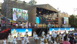 В Евпатории стартовал фестиваль детского и семейного кино «Солнечный остров»