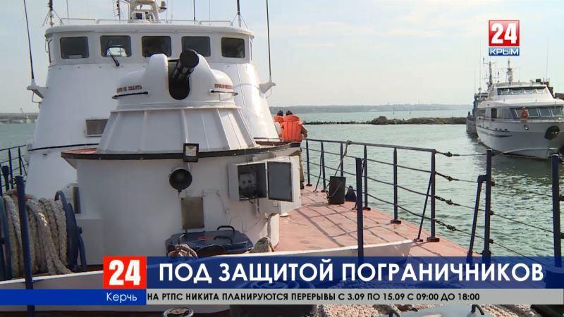 Как российские пограничники охраняют гражданские суда в Азовском море после случая с «Нордом»?