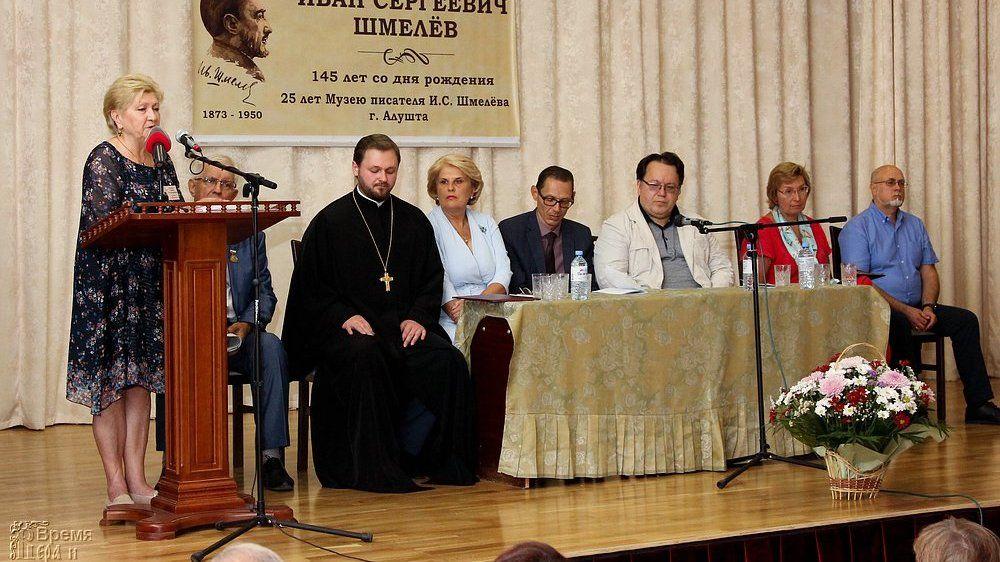 В мероприятии принял участие председатель Государственного комитета по делам архивов Республики Крым
