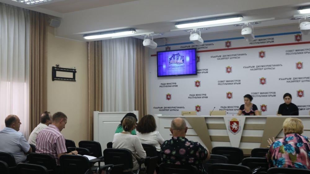 Арина Новосельская провела рабочее совещание по подготовке III Ялтинского Международного кинофестиваля «Евразийский мост»