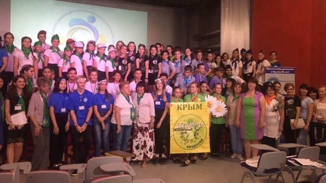 В лагере «Ай-Кэмп» состоялось открытие Республиканского форума эколидеров