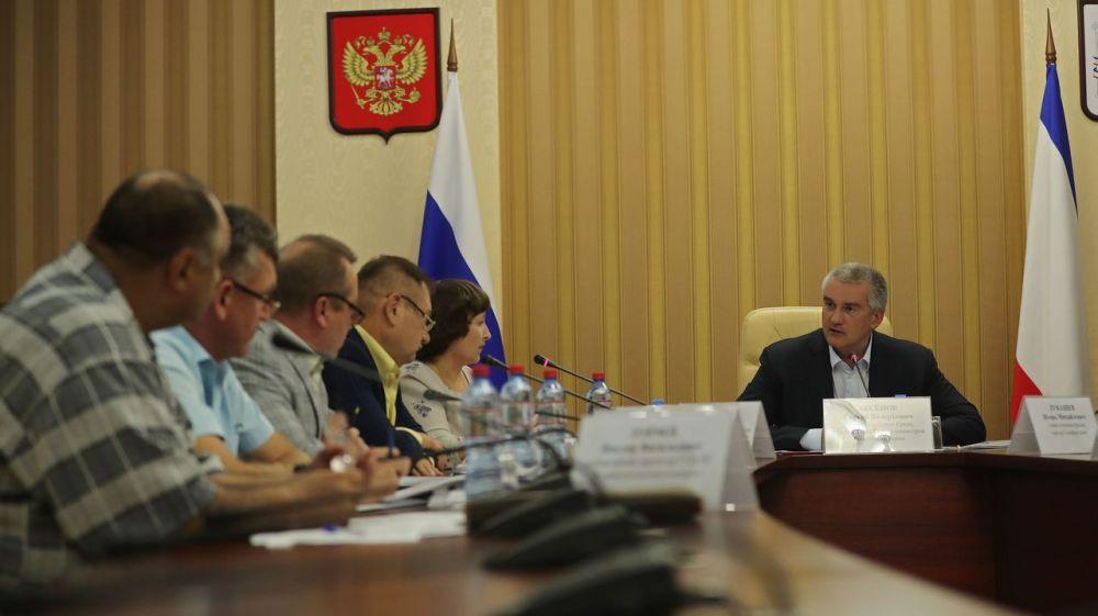 Сергей Аксёнов провёл совещание по вопросу деятельности управляющих компаний в Крыму