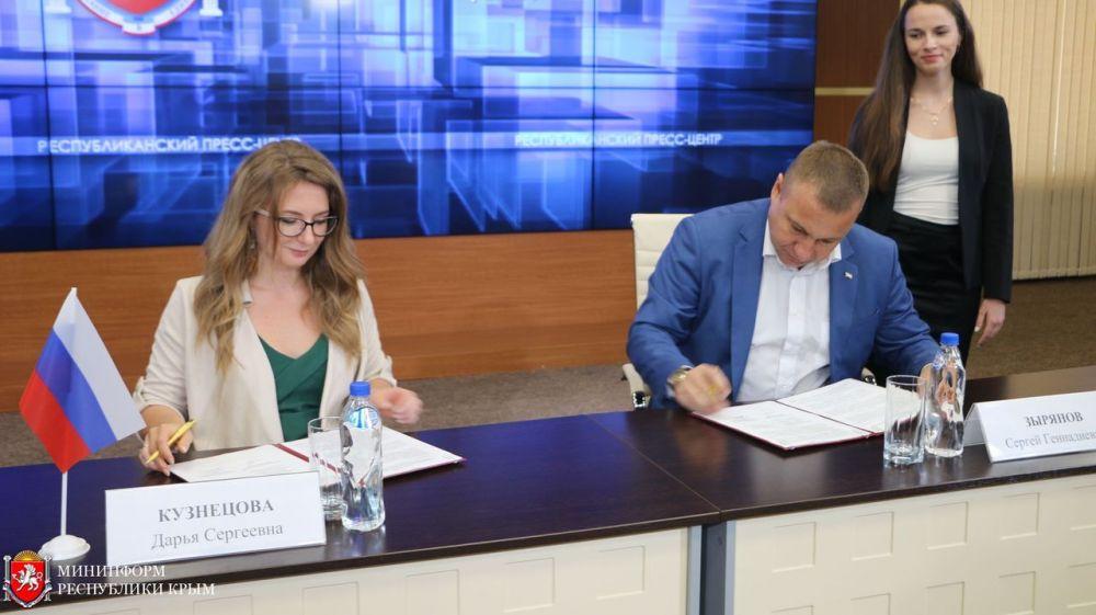 Сергей Зырянов: Массовые мероприятия с участием людей с ограниченными возможностями здоровья влияют на их социализацию