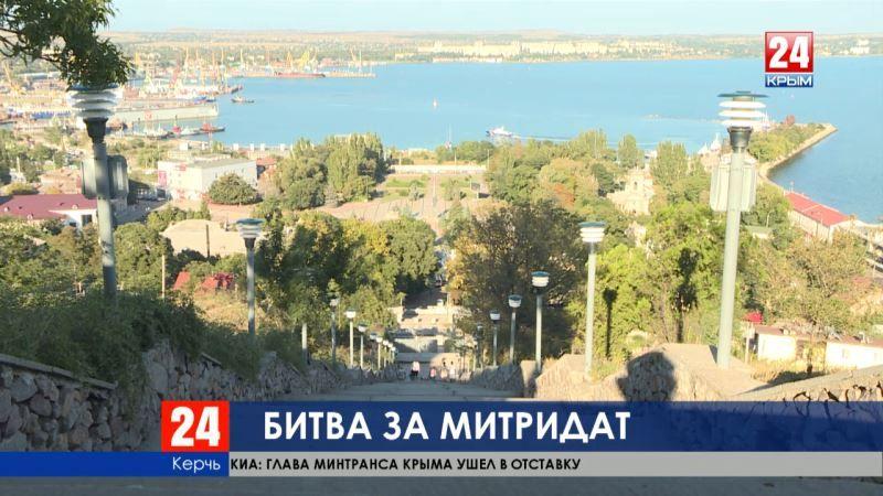 Выполнение работ по реставрации объекта ФЦП «Гора Митридат» находится под угрозой срыва