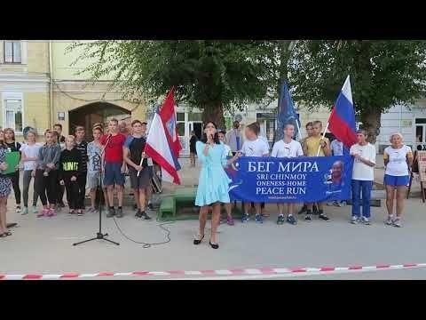 Участники факельной эстафеты «Бег мира» пробежали через Феодосию