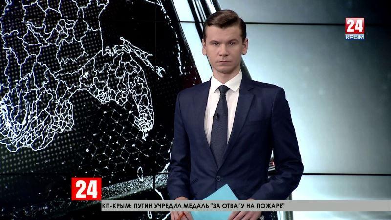 Дамба со стороны Украины, отделяющая кислотонакопитель «Крымского Титана» от Сиваша – разрушена