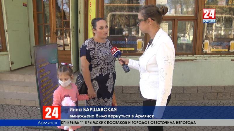 Из Армянска отправят в санатории ещё 300 детей с родителями
