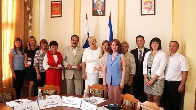 Состоялось заседание Общественного совета при Министерстве финансов Республики Крым