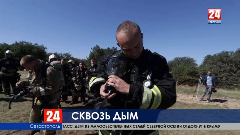 Сотрудники севастопольского МЧС провели тренировку в задымлённом помещении