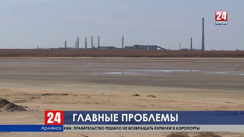 Экологические проблемы крымских предприятий, подготовка к отопительному сезону и строительство дорог - ключевые темы обсудили на заседании Совета министров Республики