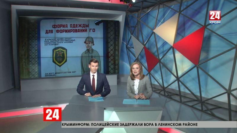 Наследие СССР. В Крыму проводится инвентаризация бомбоубежищ. Что известно о подземных укрытиях сегодня?