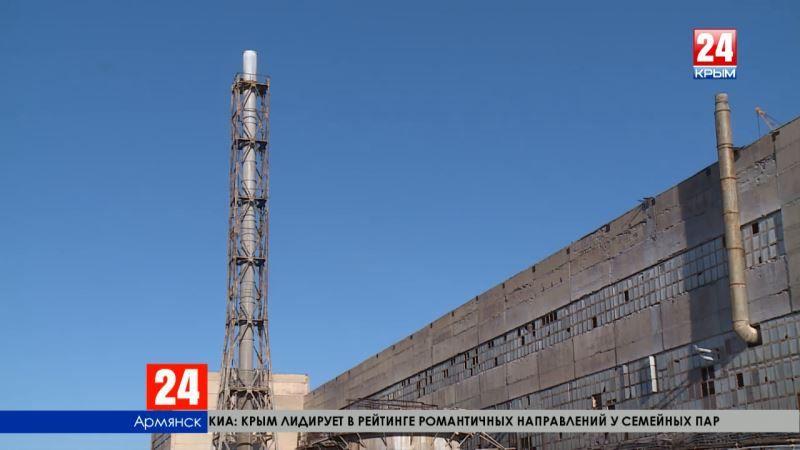 Превышения концентрации химических веществ в Армянске и близлежащих сёлах не выявлено