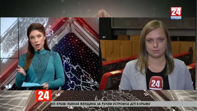 В крымском парламенте завершилось заседание Государственного совета. Прямое включение корреспондента телеканала «Крым 24» Елены Бережной