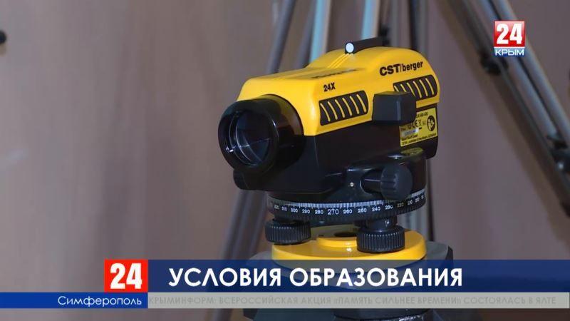 Нехватка оборудования и необходимость ремонта: Сергей Аксёнов проверил, в каких условиях учатся в крымских колледжах