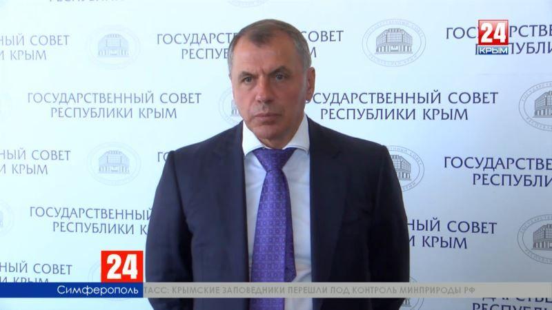 Госсовет Крыма: региональные льготы для людей предпенсионного возраста сохранятся