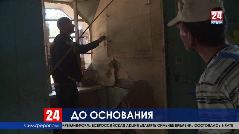 В Симферополе приступили к сносу незаконных торговых объектов