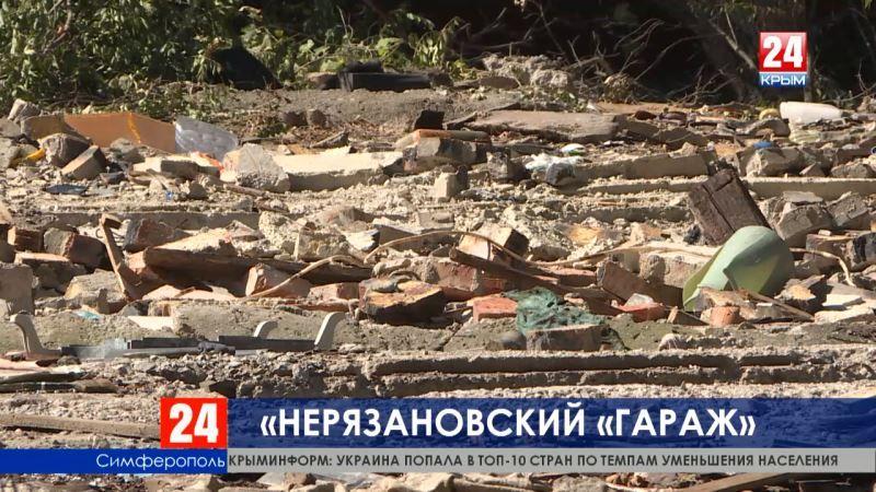 Жизнь среди руин. В Симферополе жители улиц Аральской и Беспалова вступили в борьбу с мусором и заборами