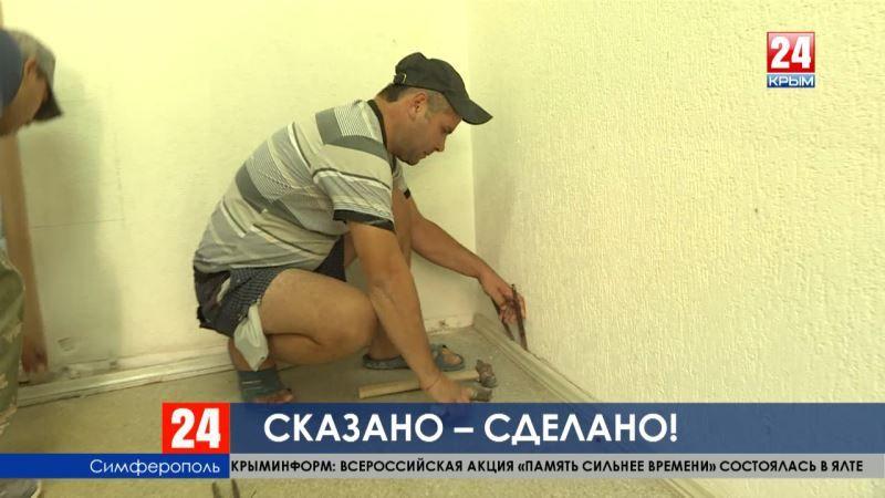 По поручению Главы Крыма идёт ремонт в медкабинете Таврического колледжа