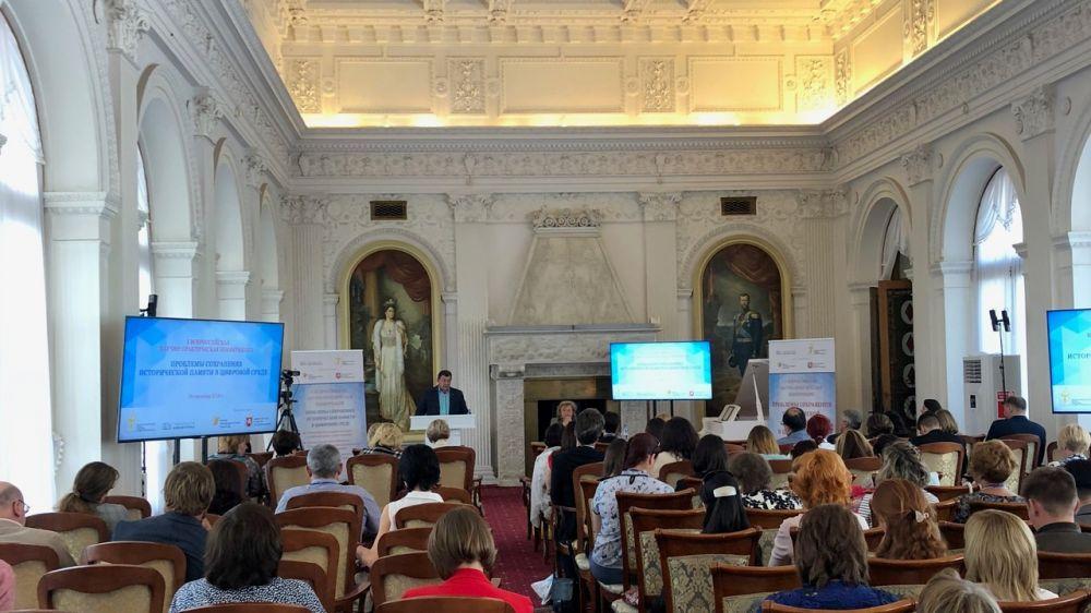 При поддержке Минкульта Крыма в Ливадии проведена всероссийская конференция по вопросам сохранения исторической памяти в цифровой среде