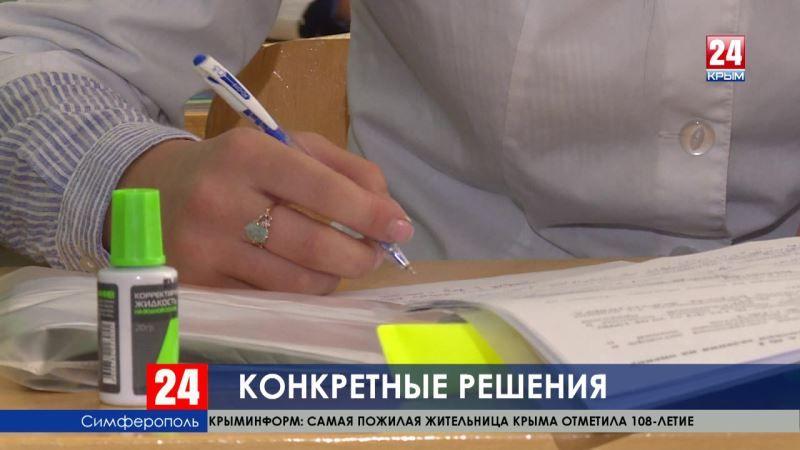 Планы по реформированию среднего профессионального образования обсудили руководители колледжей с Главой Республики Сергеем Аксёновым