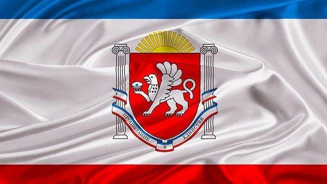 Столица Крыма отметит День Государственного герба и Государственного флага Республики Крым
