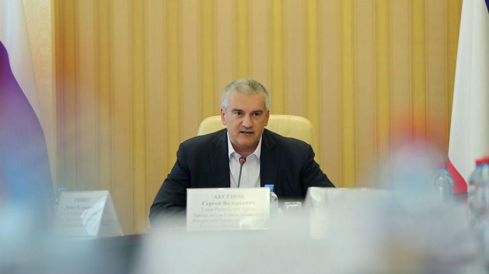 Сергей Аксёнов: Задача правительства – добиться максимально высоких результатов в развитии финансового образования населения