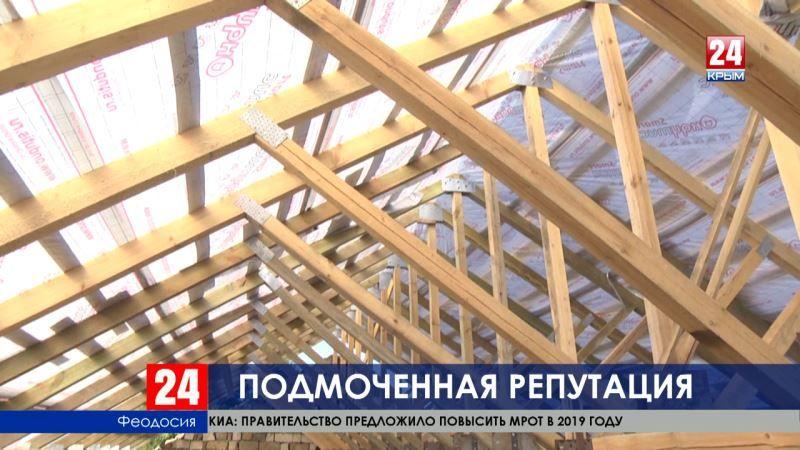 Подмоченная репутация. В феодосийской школе №19 случился потоп из-за некачественного ремонта крыши