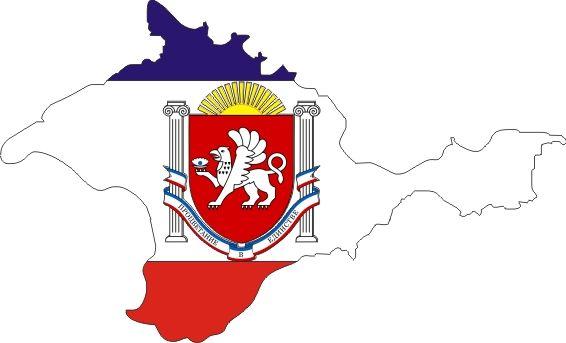 День Государственного герба и Государственного флага Республики Крым в Евпатории