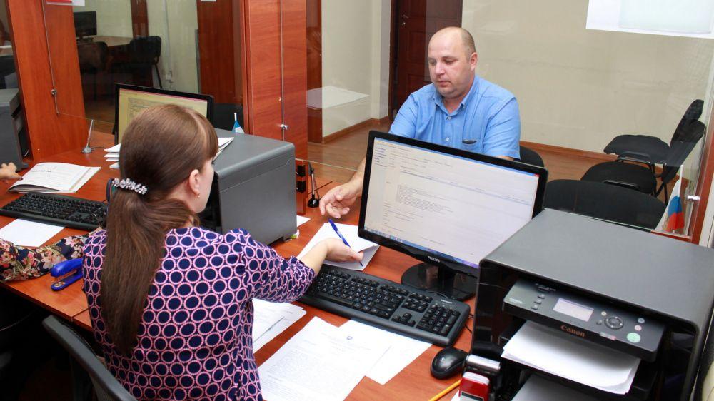 Госкомрегистр оформляет объекты недвижимости госучреждения «Государственный архив Республики Крым по личному составу»