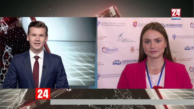 Прямое включение Анастасии Соленик с открытия Международного кинофестиваля «Евразийский мост»