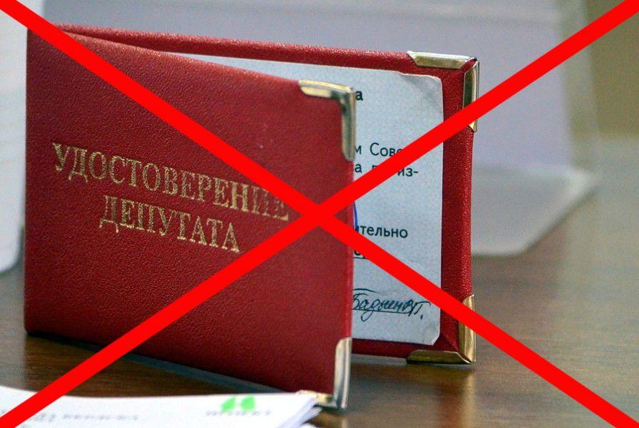 Сергей Аксёнов предложил досрочно прекратить полномочия девяти депутатов в муниципалитетах Крыма