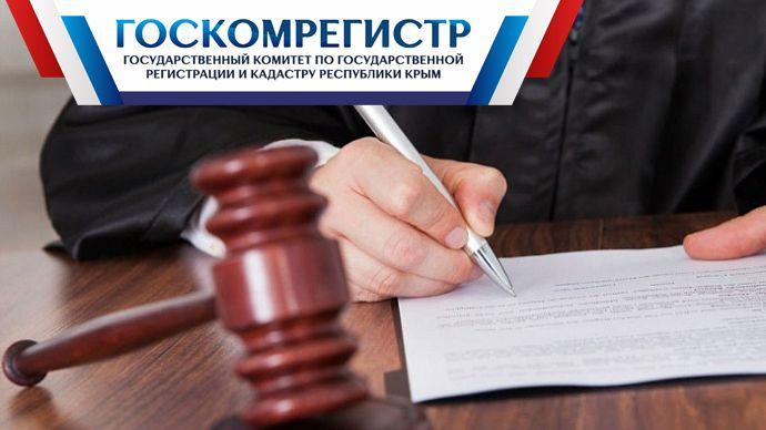 По материалам Госкомрегистра деятельность арбитражного управляющего по предприятию, расположенному в г. Москва, проверит специальный Контрольный комитет