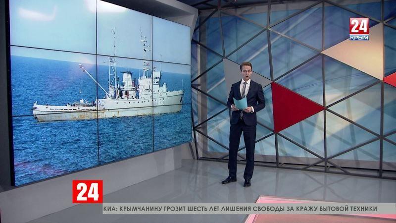 Иностранные военные корабли вошли в исключительную экономическую зону Российской Федерации