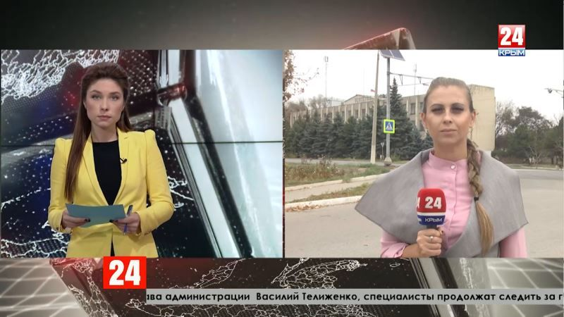 В Армянске и близлежащих сёлах отменили режим ЧС