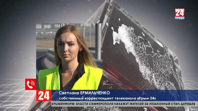 «Украинские военные корабли «Донбасс» и «Корец» приближаются к Крымскому мосту», — собственный корреспондент телеканала «Крым 24» Светлана Ермильченко