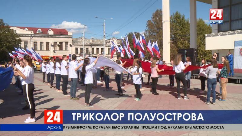 В Республике Крым отмечают день флага и герба