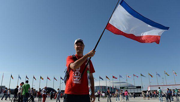 Крым отмечает День флага и герба