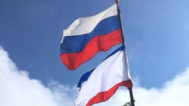 Спасатели «КРЫМ-СПАС» торжественно водрузили флаг Республики на вершине Ай-Петри