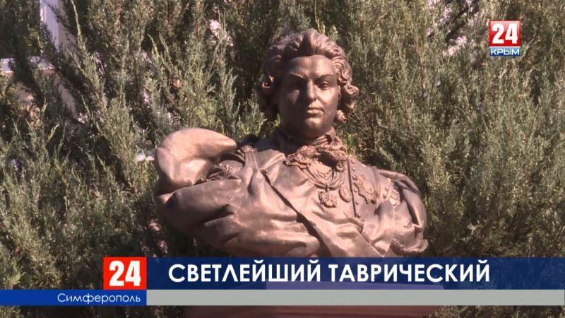 24 сентября исполнилось 279 лет со дня рождения Григория Потёмкина Таврического