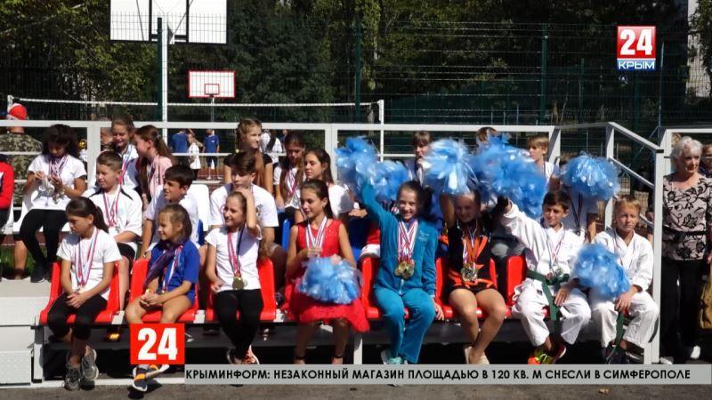 В Симферопольской школе №18 открыли новый спортивный комплекс
