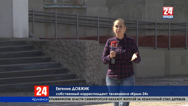 Внеплановые каникулы закончились. Дети Армянска и близлежащих сёл возвращаются домой