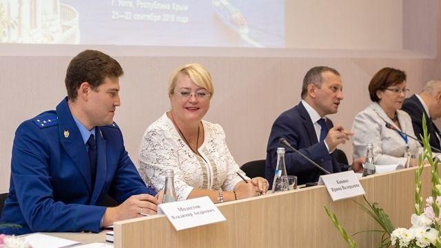 Ирина Кивико приняла участие во Всероссийском совещании территориальных органов Федерального казначейства