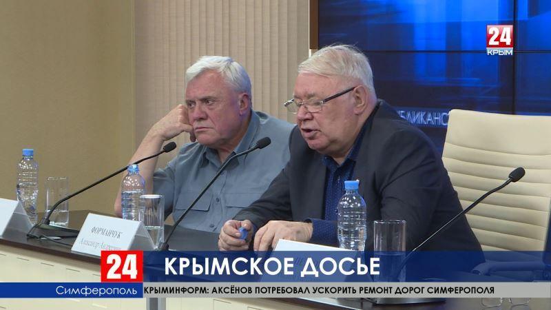 А. Форманчук: «Крымчане должны знать в лицо своих ненавистников»