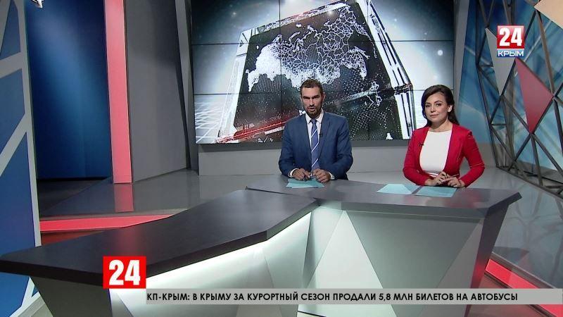 «КРЫМ-СПАС»: четыре года на передовой