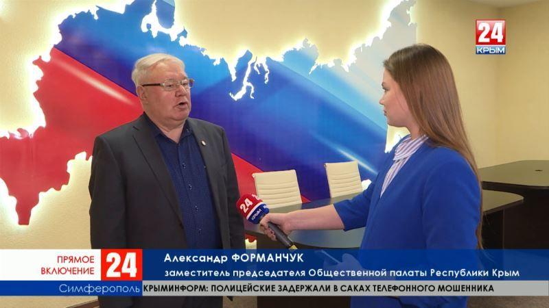 «Крымское досье» расширили