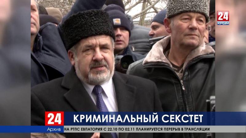 Общественная палата Крыма включила в «крымское досье» деятелей запрещённого в России меджлиса крымскотатарского народа