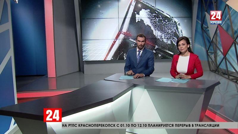 Крым посетила делегация Донецкой Народной Республики - экономические связи будут укрепляться