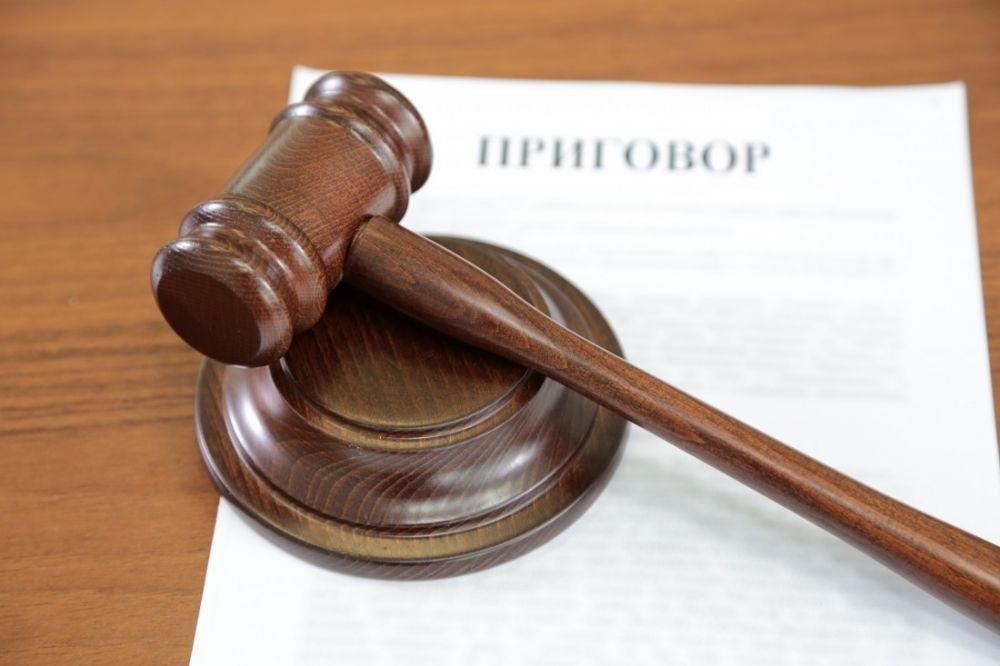 Экс-начальник строительного управления администрации Алушты приговорен к четырем годам лишение свободы